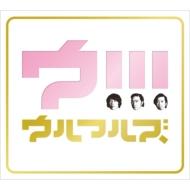 ウ!!! 【初回限定盤】(+Blu-ray)