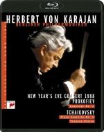チャイコフスキー:ピアノ協奏曲第1番、プロコフィエフ:古典交響曲 エフゲニー・キーシン、ヘルベルト・フォン・カラヤン&ベルリン・フィル(1988年ライヴ)