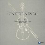 ショーソン:詩曲、ドビュッシー:ヴァイオリン・ソナタ、ラヴェル:ツィガーヌ (180グラム重量盤レコード/Warner Classics)