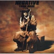 Negative <UHQCD仕様>