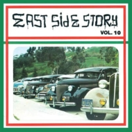 East Side Story Volume 10 (アナログレコード)