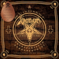 Nomine Satanas (2枚組アナログレコード)