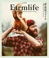 Farmlife新・農家スタイル 大地と生きる人たち
