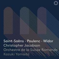 サン=サーンス:交響曲第3番『オルガン付き』、プーランク:オルガン協奏曲、他 山田和樹&スイス・ロマンド管弦楽団、クリストファー・ジェイコブソン