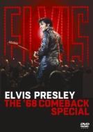 68 Comeback Special Dvd