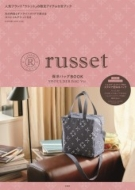 Russet保冷バッグbook Shoulder Bag Ver.