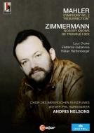 マーラー:交響曲第2番『復活』、ツィンマーマン:トランペット協奏曲 アンドリス・ネルソンス&ウィーン・フィル、ホーカン・ハーデンベルガー、他
