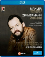 マーラー:交響曲第2番『復活』、ツィンマーマン:トランペット協奏曲 アンドリス・ネルソンス&ウィーン・フィル、ホーカン・ハーデンベルガー、他(日本語解説付)