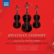 交響曲第4番『ヘイチャロス』、ギター協奏曲、スターバースト ジャンカルロ・ゲレーロ&ナッシュビル交響楽団、ジェイソン・ヴィーオ