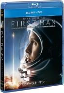 ファースト・マン ブルーレイ+DVD