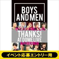 【イベント応募エントリー用】BOYS AND MEN THANKS! AT DOME LIVE《Aグループ:水野勝、辻本達規、土田拓海》