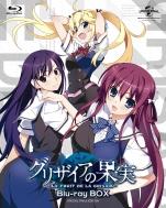 グリザイアの果実 Blu-ray BOX<スペシャルプライス版>
