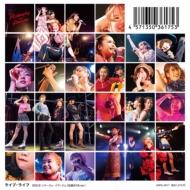ライブ・ライフ / ソバージュ・イマージュ (佐藤まりあver.)(7インチシングルレコード)