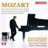ピアノ協奏曲第20番、第21番、『ドン・ジョヴァンニ』序曲 ジャン=エフラム・バヴゼ、ガボール・タカーチ=ナジ&マンチェスター・カメラータ