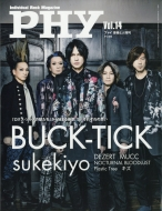 PHY【ファイ】VOL.14 音楽と人2019年6月号増刊
