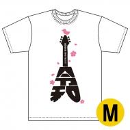 元号Tシャツ(令和) ホワイト Mサイズ