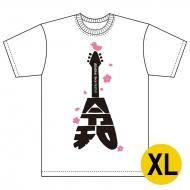 元号Tシャツ(令和) ホワイト XLサイズ