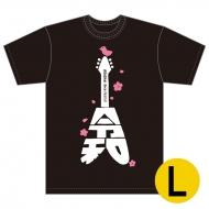 元号Tシャツ(令和) ブラック Lサイズ
