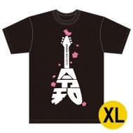 元号Tシャツ(令和) ブラック XLサイズ