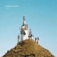 燃えない化石 (CD+リリックブック)