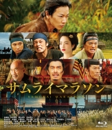 Samurai Marathon Standard Edition