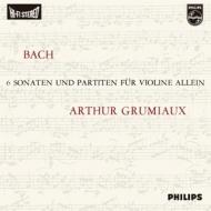 バッハ:伴奏ヴァイオリンのためのソナタとパルティータ全曲 (3枚組アナログレコード)