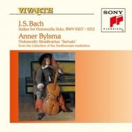 無伴奏チェロ組曲全曲 ビルスマ(1992)(3枚組アナログレコード)