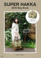 SUPER HAKKA 2019 Bag Book