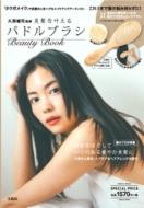 美髪を叶えるパドルブラシ Beauty Book