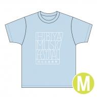 Tシャツ ライトブルー Mサイズ / 日比谷音楽祭