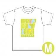 Tシャツ ホワイト Mサイズ / 日比谷音楽祭