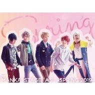 MANKAI STAGE『A3!』〜SPRING 2019〜【DVD】