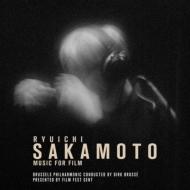 RYUICHI SAKAMOTO -MUSIC FOR FILM | PRESENTED BY FILM FEST GENT (2枚組アナログレコード)