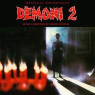 デモンズ2 Demons 2 オリジナルサウンドトラック (アナログレコード)