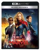 キャプテン・マーベル 4K UHD MovieNEX