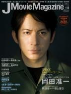 J Movie Magazine Vol.48[パーフェクト・メモワール]