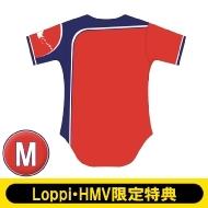 『HOKKAIDO be AMBITIOUS』レプリカユニフォーム 無地 (Mサイズ)【Loppi・HMV限定特典付】