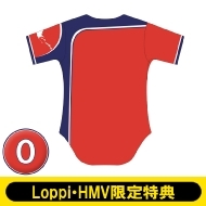 『HOKKAIDO be AMBITIOUS』レプリカユニフォーム 無地 (Oサイズ)【Loppi・HMV限定特典付】