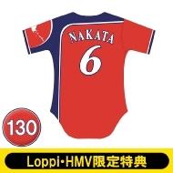 『HOKKAIDO be AMBITIOUS』レプリカユニフォーム 中田 (130サイズ )【Loppi・HMV限定特典付】