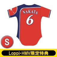 『HOKKAIDO be AMBITIOUS』レプリカユニフォーム 中田 (Sサイズ )【Loppi・HMV限定特典付】