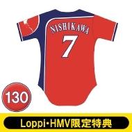 『HOKKAIDO be AMBITIOUS』レプリカユニフォーム 西川 (130サイズ )【Loppi・HMV限定特典付】