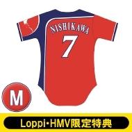『HOKKAIDO be AMBITIOUS』レプリカユニフォーム 西川 (Mサイズ )【Loppi・HMV限定特典付】
