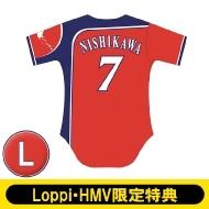 『HOKKAIDO be AMBITIOUS』レプリカユニフォーム 西川 (Lサイズ )【Loppi・HMV限定特典付】