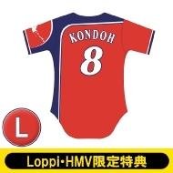『HOKKAIDO be AMBITIOUS』レプリカユニフォーム 近藤 (Lサイズ )【Loppi・HMV限定特典付】