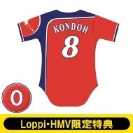 『HOKKAIDO be AMBITIOUS』レプリカユニフォーム 近藤 (Oサイズ )【Loppi・HMV限定特典付】