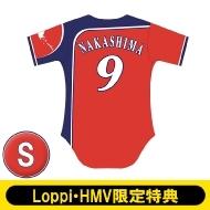 『HOKKAIDO be AMBITIOUS』レプリカユニフォーム 中島 (Sサイズ )【Loppi・HMV限定特典付】