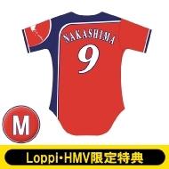 『HOKKAIDO be AMBITIOUS』レプリカユニフォーム 中島 (Mサイズ )【Loppi・HMV限定特典付】