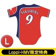 『HOKKAIDO be AMBITIOUS』レプリカユニフォーム 中島 (Lサイズ )【Loppi・HMV限定特典付】