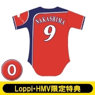 『HOKKAIDO be AMBITIOUS』レプリカユニフォーム 中島 (Oサイズ )【Loppi・HMV限定特典付】