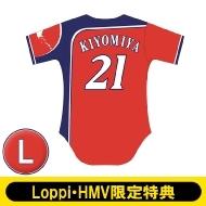 『HOKKAIDO be AMBITIOUS』レプリカユニフォーム 清宮 (Lサイズ )【Loppi・HMV限定特典付】